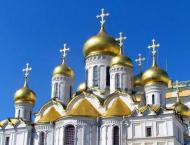 Ukraine's Canonical Orthodox Church Sues Ukrainian Culture Minist ..