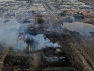Death Toll in Chinese Chemical Plant Explosion in Eastern Provinc ..