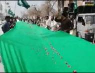 Pakistan Day celebrations: Quetta youth prepares 300-metre long P ..
