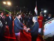 Pakistan, Malaysia agree to elevate bilateral relations into stra ..