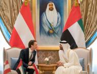 Mohamed bin Zayed, Austrian Chancellor attend signing of MoUs bet ..