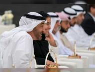 Mohamed bin Zayed, Austrian Chancellor attend debut of Spanish Ri ..