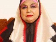 'Sohni dharti' singer Shahnaz Begum passes away