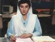 PTV news anchor Ishrat Fatima gets Pride of Performance award