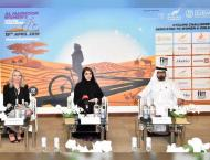 Al Marmoom to host region's first cycle race dedicated to women ..