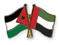 Jordanian delegation reviews best government practices in UAE