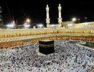 Four categories of private Hajj packages approved by religious mi ..