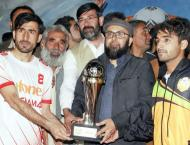 UfoneBalochistan Football Cup Final: Afghan FC clinches the champ ..