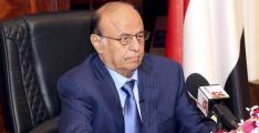 الرئيس اليمني يعتزم مغادرة السعودية قريبا والعودة إلى عدن ..