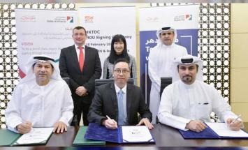 اقتصادية دبي توقع اتفاقيات تعاون مع ..