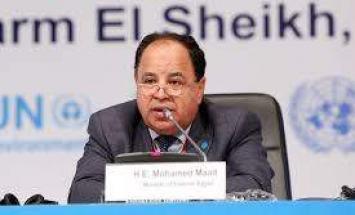 مصر تستهدف زيادة نسبة النمو إلى 6.1 % وخفض ..