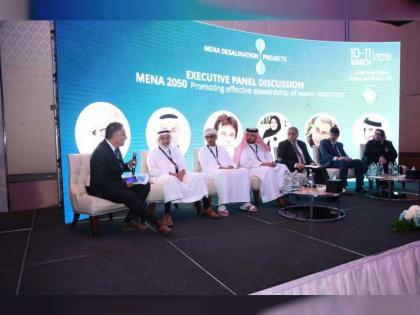 انطلاق أعمال مؤتمر مشاريع تحلية المياه في الشرق الأوسط وشمال أفريقيا بأبوظبي