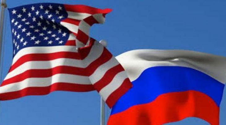 Return to Equal Fee for All Types of US-Russia Visas 'Positive Step' - US Embassy