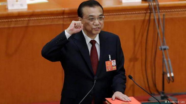China To Implement Large-scale Cut In Taxes, Fees - UrduPoint