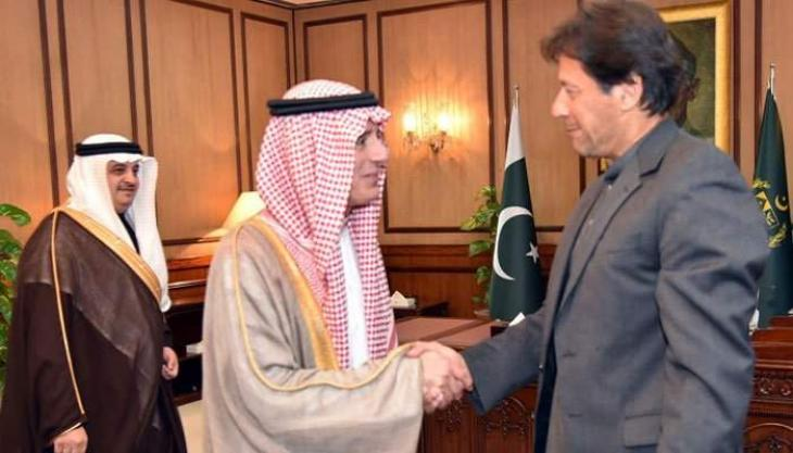 Saudi Foreign Minister to arrive in Pak today