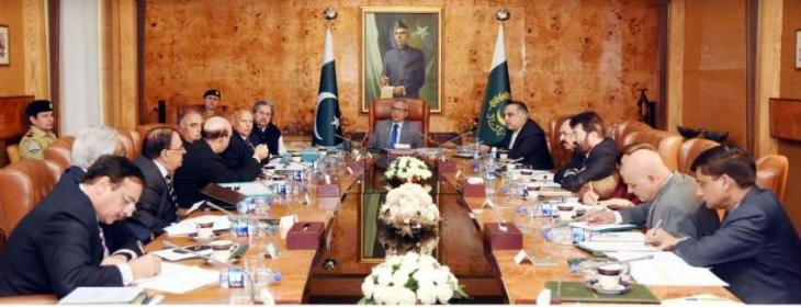 AJK Universities to be made regionally and global competitive: Masood Khan at Chancellors' moot