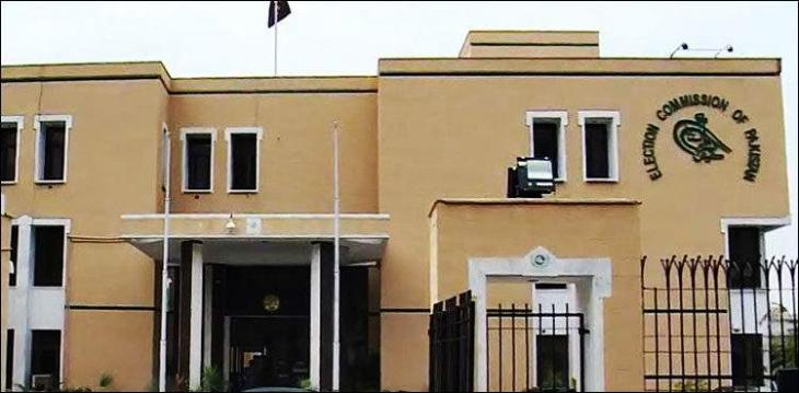 Former PML-N MNA disqualified by Election Commission of Pakistan