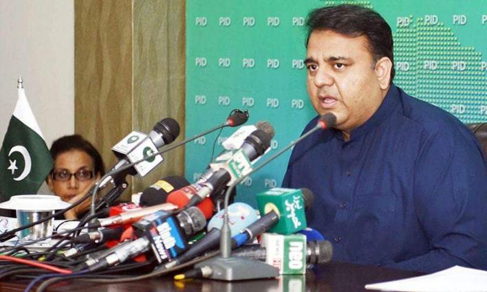 Minister for Information and Broadcasting Fawad Chaudhary rejects victimization through accountability