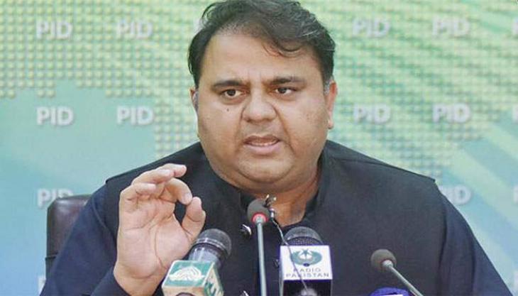 Fawad Chaudhry slams Punjab govt for increasing salaries