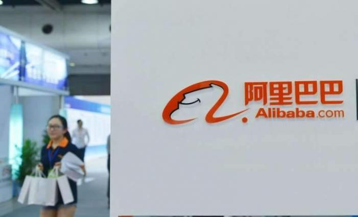 Russian Direct Investment Fund to Ask Anti-Trust Body in April to Clear Alibaba Deal - CEO