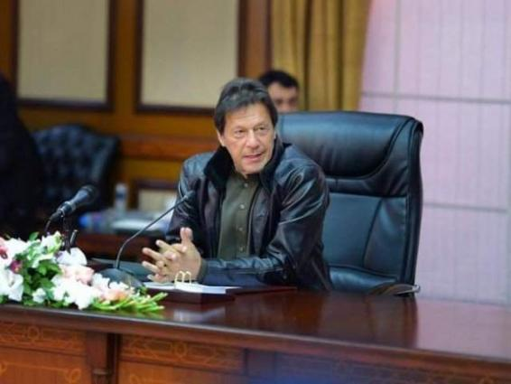 Prime Minister Imran Khan will visit Bajaur and Mohmand districts on Friday