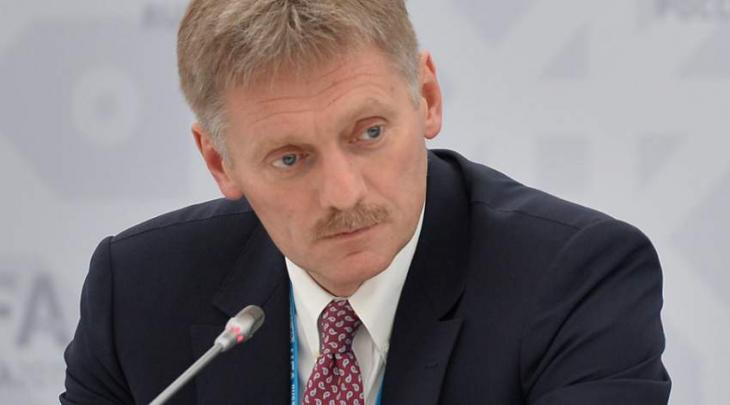 Kremlin Says US Prospective Tests of INF-Banned Missiles 'Logical Continuation' of Exit