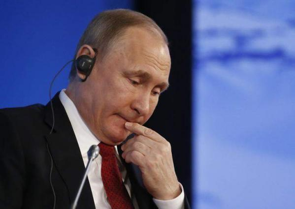 Putin to Address International Arctic Forum on April 9 - Kremlin