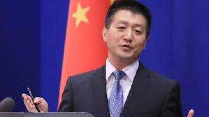 Chinese Foreign Minister to Visit Brussels for Strategic Dialogue With EU - Beijing