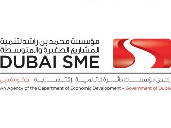 SME World summit explores accelerating entrepreneurial growth