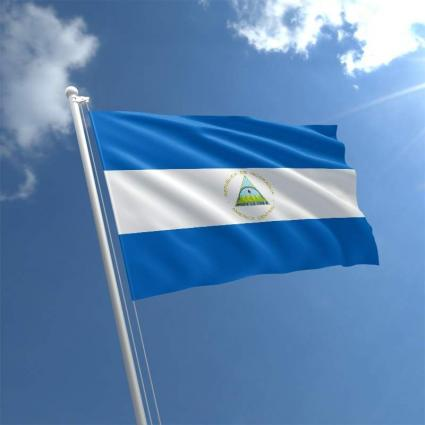 Nicaraguan Government, Opposition to Resume Peace Talks on Thursday - Reports