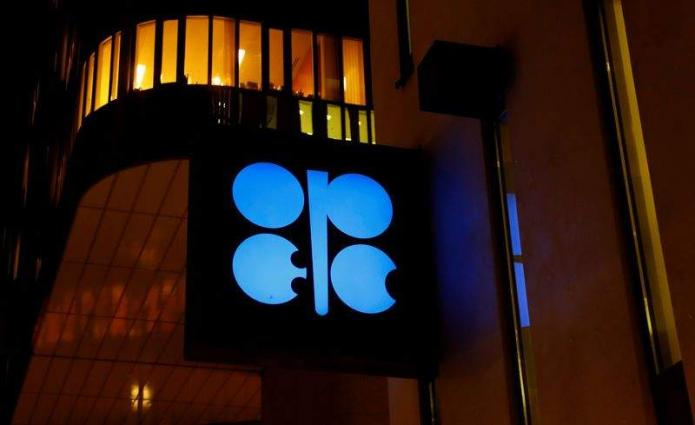 OPEC Overfulfilled Oil Output Cut Deal by 6% in February - Report