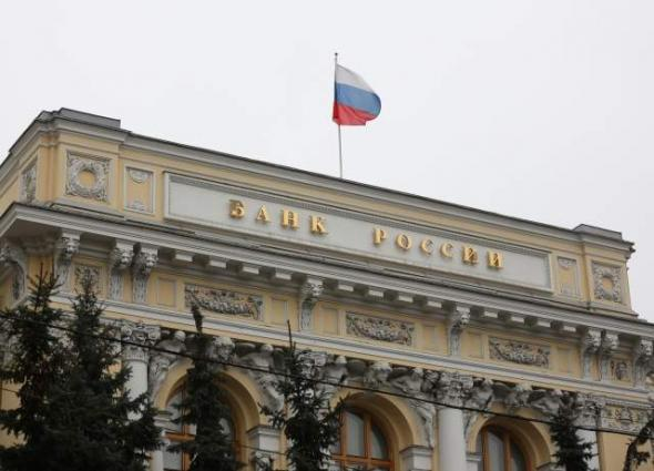 Russia's Trade Surplus in January Falls 21% Year-on-Year to $13.4Bln - Central Bank
