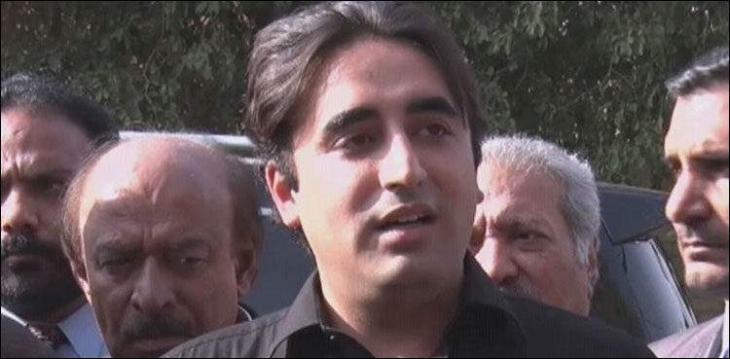 Bilawal launches plantation drive in Karachi's Benazir Bhutto Park