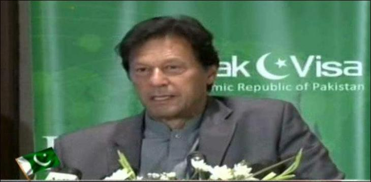 Prime Minister Imran Khan inaugurates online visa system to attract investment into Pakistan