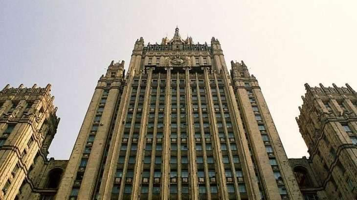 Moscow Says US Openly Pushes to Unfairly Undermine Russia's Cooperation With Partners