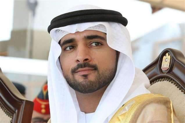Dubai CP reviews Leadership in Government Services Index results