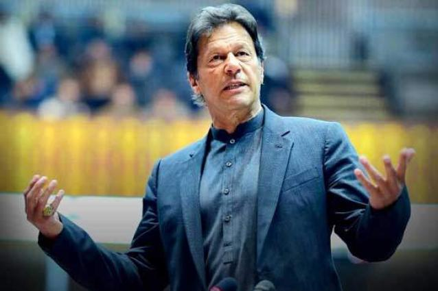 All matches of PSL-5 will be played in Pakistan: Prime Minister Imran Khan
