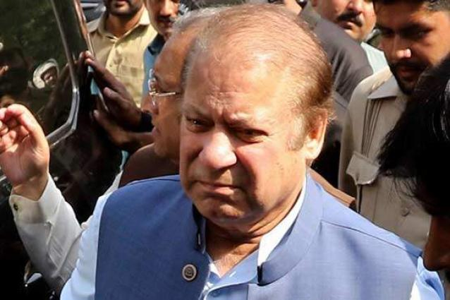 JIT decides to interrogate Nawaz Sharif in Model Town carnage case