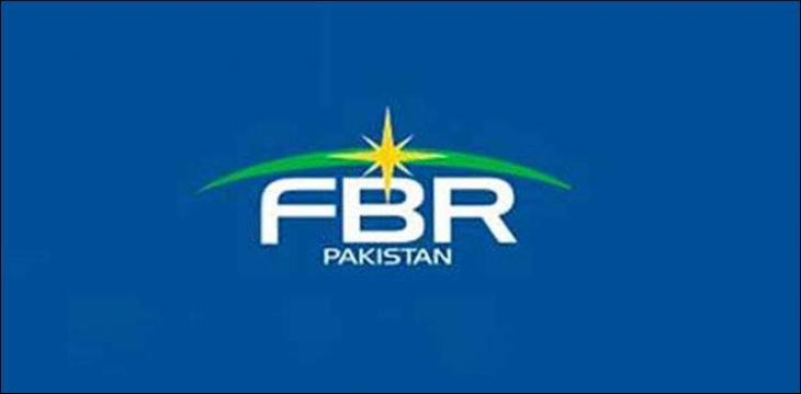 FBR completes investigation into 15 cases relating to Panama leaks