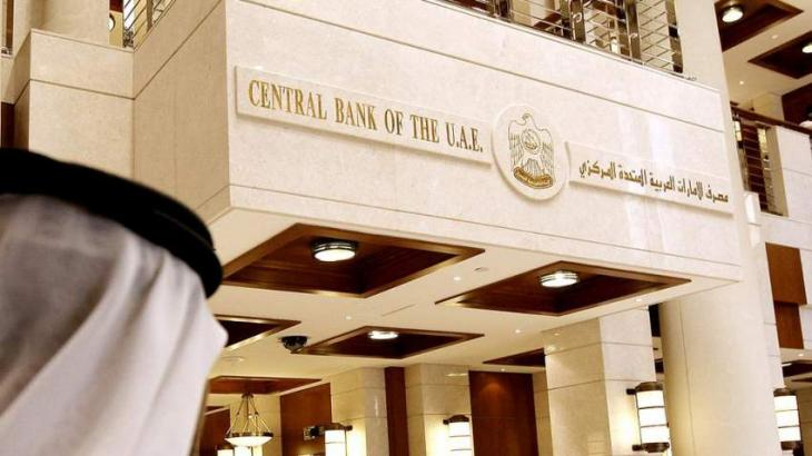 UAE interbank fund transfers hit AED906.4 bn in January 2019