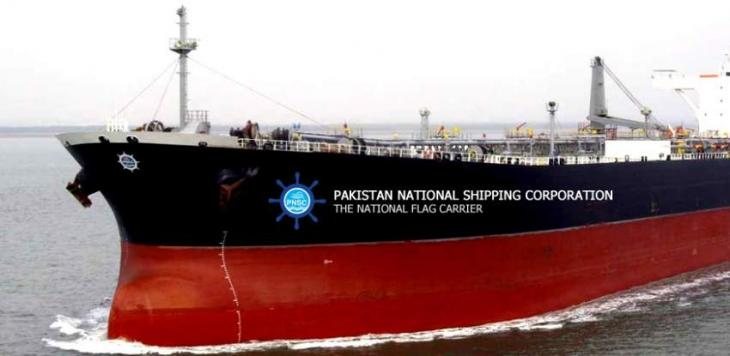 Pakistan National Shipping Corporation faced financial deficit of Rs 580 million during Nawaz's tenure