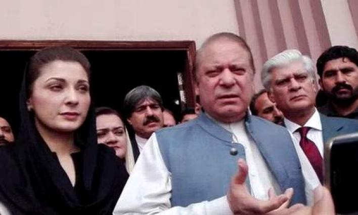 Maryam Nawaz asks PML-N workers to pray for her father health