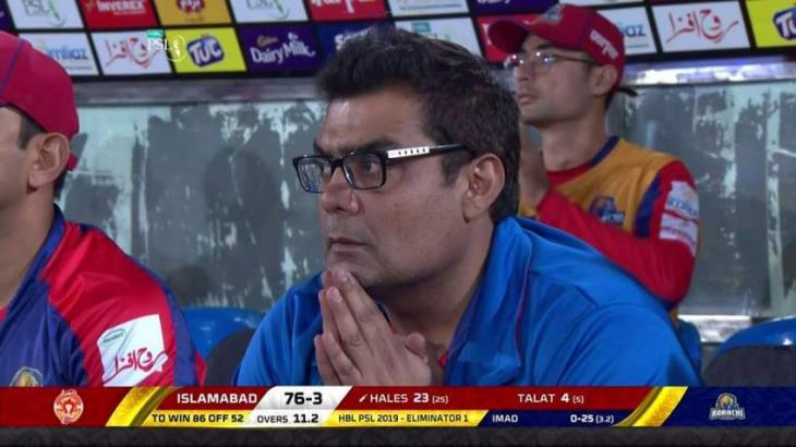 Karachi Kings journey of PSL-4 end at home ground