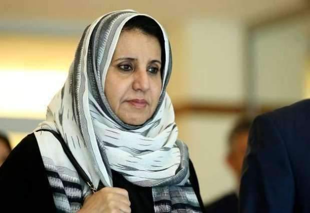 Sheikha Fatima attends launch of Abu Dhabi 2019