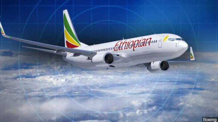 Experts Start Examination of Flight Recorders From Crashed Ethiopian Boeing - Carrier