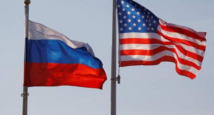 Visit of Delegation of Russian Lawmakers to US Impossible in Current Conditions - Source