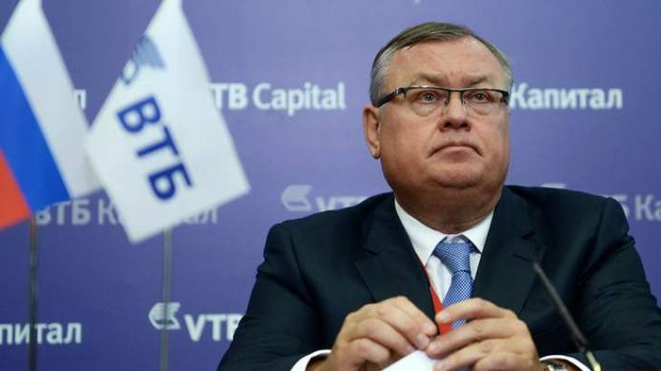 Gazprombank Says Will Transfer Sanctioned Evrofinance Mosnarbank's Stock to Russian Gov't
