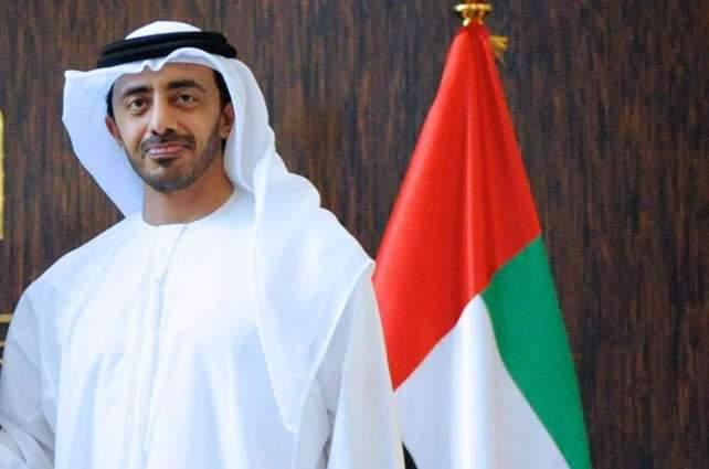 Abdullah Bin Zayed Opens UAE Embassy In Colombia - UrduPoint