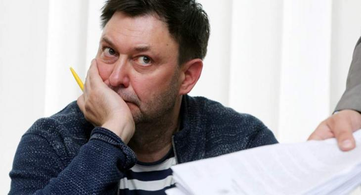 Vyshinsky Case Reflects Lawlessness in Ukraine - Russian Foreign Ministry