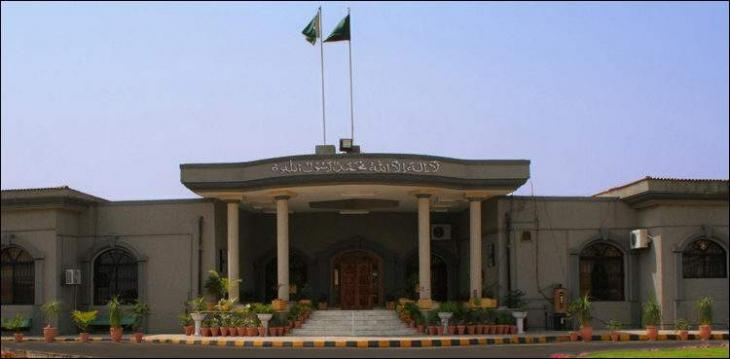 Islamabad High Court adjourns hearing of Chairman NADRA appointment case till April 19